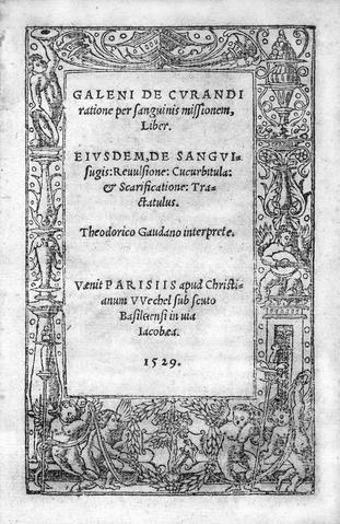 Титульный лист сочинения Галена De curandi ratione. Издание 1529 года
