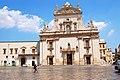 Gallatina - Cathedral - panoramio.jpg