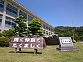 Gamagori City Miya Junior High School (2018-05-19) 07.jpg