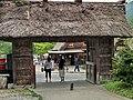 Gassho Zukuri Minka-en 合掌造民家園 - panoramio.jpg