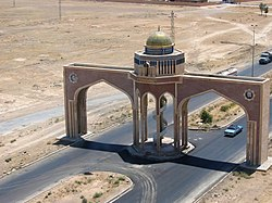 Gates of Tikrit