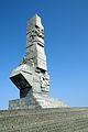 Gdansk Westerplatte 2.jpg