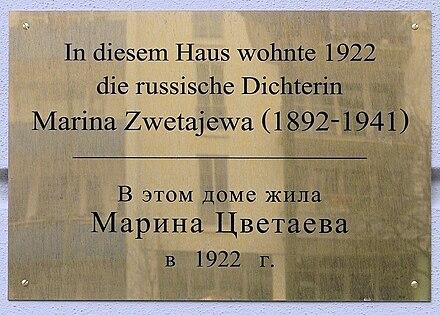 Marina Iwanowna Zwetajewa Wikiwand