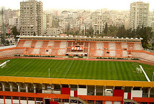 Adana 5 Ocak Stadium - Image: Gençlik Stadı