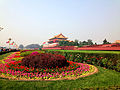 Gfp-beijing-garden-in-front-of-tiananmen-square.jpg