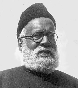 Ghulam Bhik Nairang - Image: Ghulam Bhik Nairang