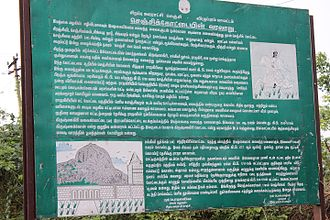 Gingee Fort - Gingee Fort History Board