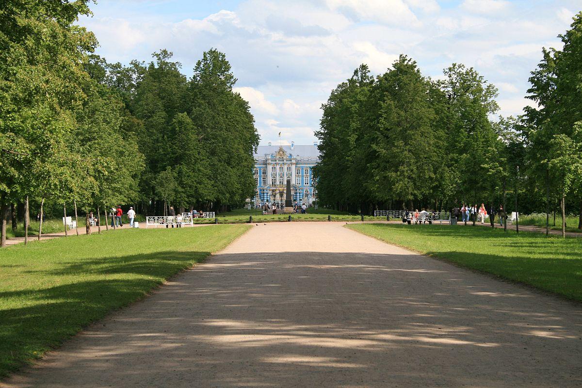 Parc alexandre wikip dia for Alexandre jardin wikipedia