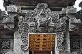 Goa Lawah Temple (16435957314).jpg