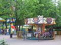 Gorki park, Minsk11.JPG