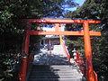 Gosha Inari 3.jpg