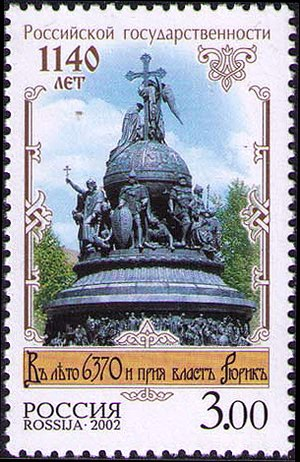 History of Russia - The Millennium of Russia monument (was opened on 8 September 1862) on a postage stamp dedicated to the 1140th anniversary of the Russian statehood in 2002