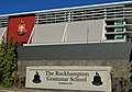 Grammar School Rocky1.jpg