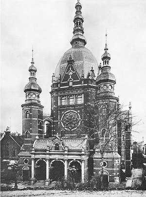 History of the Jews in Gdańsk - Great Synagogue
