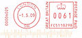 Great Britain stamp type HB15.jpg