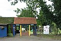 "Great Witchingham Wildlife Park is now ""The Animal Ark"" - geograph.org.uk - 527929.jpg"