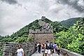 Great wall-Badaling-Beijing-China - panoramio (7).jpg