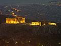 Greece-0334 (2215111399).jpg