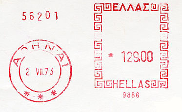 Greece stamp type D1.jpg