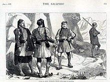Greek highland troops 1878.JPG