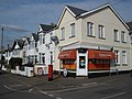 Greenway Lane Stores, Budleigh Salterton - geograph.org.uk - 1180280.jpg