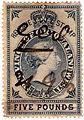 Griqualand 1879 stamp £5.jpg