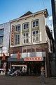 Groningen - Herestraat 59 (1).jpg