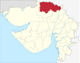 Gujarat Banaskantha district.png