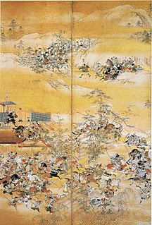 <i>The Tale of Hōgen</i> Japanese war chronicle or military tale (gunki monogatari) relating the events and prominent figures of the Hōgen Rebellion