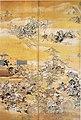 Hōgen Rebellion.jpg