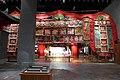 HKHM Cantonese Opera Heritage Hall 2016.jpg