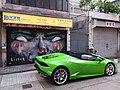 HK 上環 Sheung Wan 太平山街 Tai Ping Shan Street sidewalk carpark 林寶堅尼 Lamborghini Sept 2018 SSG DAB branch 01.jpg