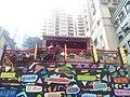 HK 上環 Sheung Wan 太平山街 Tai Ping Shan Street temple 廣福義祠 Kwong Fook I Tsz wall Graffiti art Feb-2018 Lnv2 05.jpg