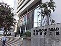 HK 灣仔北 Wan Chai North 港灣道 12 Harbour Road Wanchai Tower flagpoles November 2020 SS2.jpg