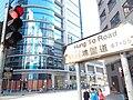 HK 觀塘 Kwun Tong Nov 2018 SSG Hung To Road name sign Wai Yip Street.jpg