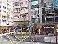 HK Bus 101 view 灣仔 Wan Chai August 2018 SSG 23.jpg