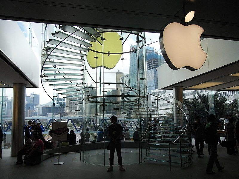 File:HK Central IFC Mall shop logo Apple store interior stairs Visitors May-2012.JPG