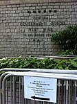 HK Central Queen's Road sign to Government Hill hearing venue Commission of Inquiry Lamma Island Collision Vessels 南丫島撞船事故 CGO West Wing Dec-2012.JPG