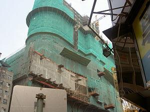 K11 (Hong Kong) - Image: HK Construction Site