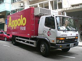 HK Happy Valley Yik Yam Street Sunday Apollo Ice Cream Group n Mitsubishi Turbo.JPG