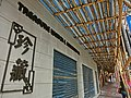 HK Jordan Austin Road view 松山道 Pine Tree Hill Road Treasure Watch shop Mar-2013.JPG