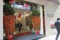 HK QB 鰂魚涌 Quarry Bay 華懋交易廣場 ChinaChem Exchange Square 海灣街 1 Hoi Wan Street Lunar Chinese New Year decor trees Jan 2017 IX1.jpg