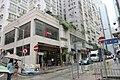 HK Sai Ying Pun 3rd Third Street Centre Street Aspen Court June 2017 IX1.jpg