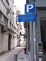 HK Sheung Wan 上環新街 New Street February 2019 SSG meter parking.jpg