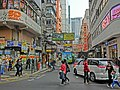 HK TST 尖沙咀 Haiphong Road 51-52 海防道 Parmanand House Mar-2013 Lock Road.JPG