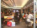 HK TST Nathan Road 六福珠寶 Luk Fook Jewellery shop interior visitors.JPG
