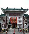 HK TaiWeiTsuen Archway.JPG