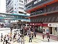 HK Tram tour view Causeway Bay 軒尼詩道 Hennessy Road August 2018 SSG 13.jpg