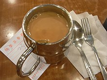 HK Yau Ma Tei 文華新邨 Man Wah Sun Chuen restaurant Hot milk tea June-2011.jpg