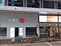 HK tram view CWB 銅鑼灣 Causeway Bay 軒尼斯道 Hennessy Road shop ICBC Bank May 2019 SSG 12.jpg